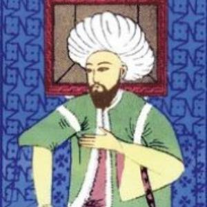 Beni Ey Gonca Fem Bülbül-Sıfat Nalan Eden Sensin - Sadullah Ağa (Hacı) - Suzidil